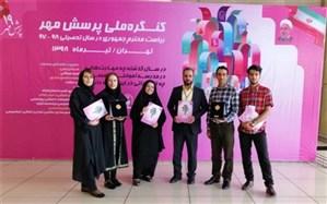 4 فرهنگی و یک دانش آموز البرزی در جمع برگزیدگان کنگره کشوری پرسش مهر