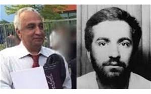 حبس ابد برای قاتل محمدرضا کلاهی در هلند
