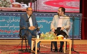 استاندار زنجان: بزرگترین عامل اتحاد مسلمان ها قرآن است