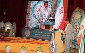 مدیر کل آموزش و پرورش زنجان: قرآن سند تحول آموزش و پرورش بشریت است