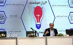 تفاهمنامه دو وزارتخانه آموزش و پرورش و ارتباطات فردا امضا میشود