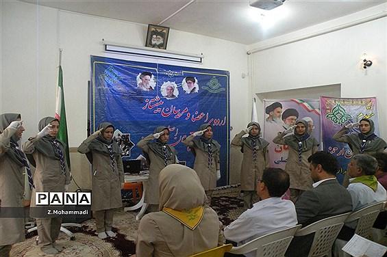 اردوی استانی پیشتازان دختر در اصفهان