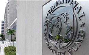 صندوق بین المللی پول: رشد اقتصادی جهان با تحریم های امریکا علیه ایران کاهش یافته است