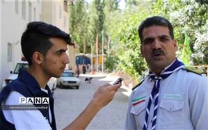 آغاز اردوی تشکیلات دانشآموزی در یزد
