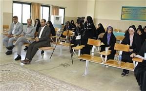 مدیر کل آموزش و پرورش استان از روند برگزاری آزمون های عملی و کتبی مسابقات قرآنی دختران بازدید کرد