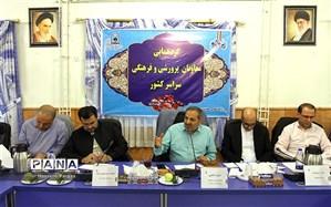 علیرضا کاظمی: به عنوان پدران حوزه تعلیم و تربیت نگاه دلسوزانه به فعالیتهای سازمان دانشآموزی داشته باشید