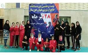 امیدیه نایب قهرمان بیست و هفتمین دوره مسابقات انتخابی استان (چاچوان ووشو بانوان ) را از آن خود کرد