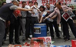 کرهایها تمام کالاهای ژاپنی را بایکوت کردند + تصویر