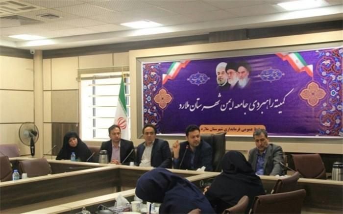تشکیل جلسه کمیته راهبری جامعه ایمن در شهرستان ملارد