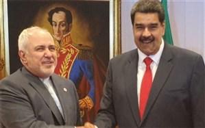 ظریف با مادورو دیدار کرد
