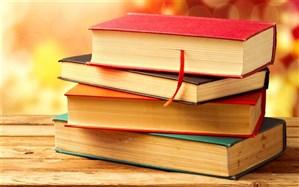 ۲۰ کتاب فروشی مجری طرح حمایتی تابستانه گیلان