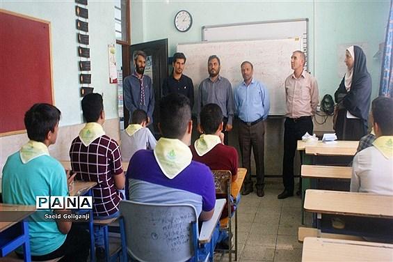 اردوی دانشآموزان پیشتاز شهرستان مهدیشهر