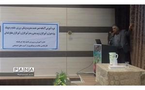 بیش از 3000 آموزگار شهر کرمانشاه در دورهی ضمن خدمت تغذیه و دوپینگ آموزش دیدند