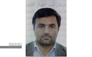 شهادت یک مامور پلیس توسط افرادی  ناشناس در شیراز