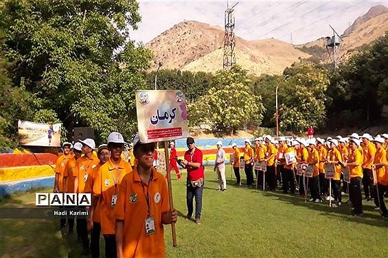 آیین افتتاح مرحله کشوری هفتمین المپیاد آماده