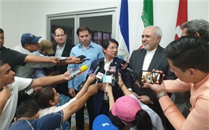 ظریف: ایران و نیکاراگوئه در برابر سیاستهای توسعهطلبانه پیروز شدهاند