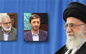 با حکم رهبری روسای بنیاد مستضعفان و کمیته امام خمینی منصوب شدند