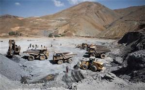 گامی کوچک اما مهم برای کاهش حفاری معدنها