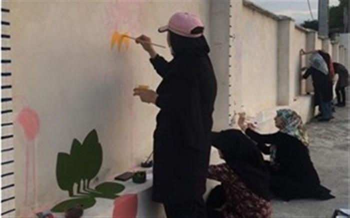 نقاشی روی دیوار مدرسه