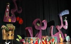 """فراخوان جشنواره  بین المللی قصه گویی """"آینده ساختنی است"""" در ایلام توزیع شد"""