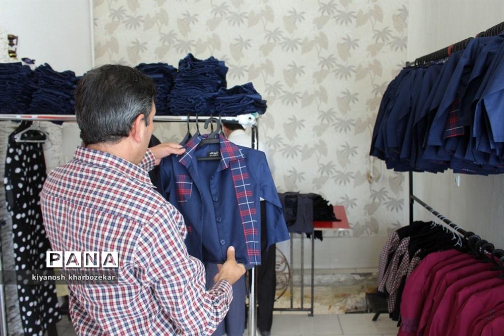 بازدید کارشناسان سازمان دانش آموزی و اتحادیه خیاطان از تولیدیهای همسان سازی پوشاک مدارس ارومیه