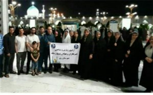 برگزاری اردوی زیارتی خبرنگاران شهرستان ری در مشهد مقدس