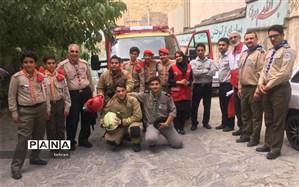 پیش اردوی سازمان دانش آموزی شهر تهران برگزار شد