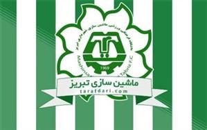 بحران در اتحادیه فوتبال ایران؛ ماشینسازی برنامه جام شهدا را بر هم زد