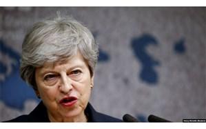 دولت انگلیس نشست امنیتی در مورد موضوع توقیف نفت کش برگزار کرد