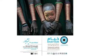 مشهد، ایستگاه چهاردهم نمایشگاه آثار برگزیده جشنواره عکس خیام