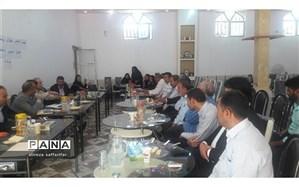 برگزاری جلسه هم اندیشی، درخصوص مسائل ومشکلات مدارس منطقه برزاوند اردستان