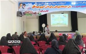 برگزاری  جلسه هم اندیشی به منظور رفع مشکلات مدارس اردستان