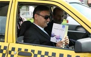 طنز/ تاکسیسواری شهردار رشت در یک صبح زیبا