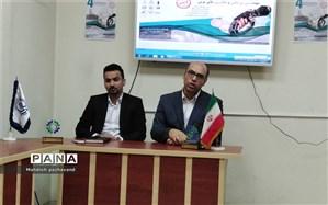 برگزاری چهارمین همایش ملی  مهندسی، پزشکی و فناوری های نوین در شیراز