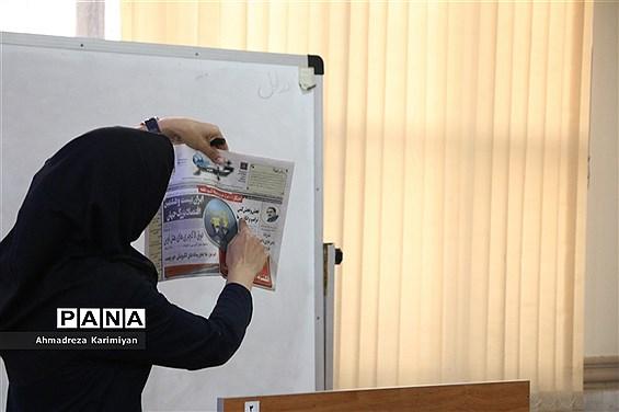 برگزاری دوره تابستانی خبرنگاری خبرگزاری پانا فارس