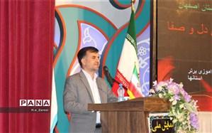 افتخار می کنیم که میزبان شوراهای دانش آموزی برتر استان ها هستیم