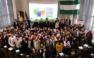توصیه ظریف به جوانان بولیوی