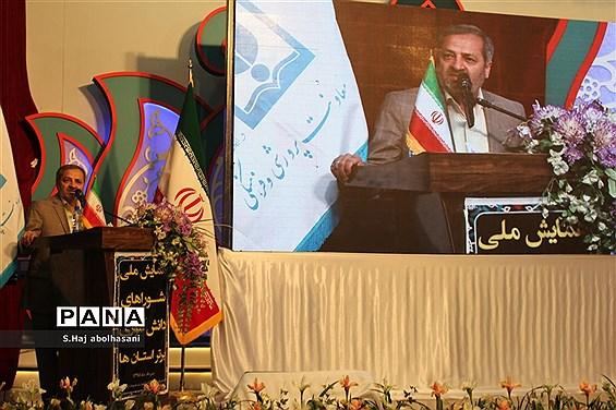 افتتاحیه همایش ملی شوراهای دانشآموزی استان ها