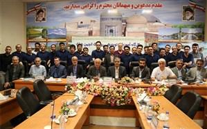 تجلیل از پیشکسوتان تربیت بدنی آموزش و پرورش استان اردبیل