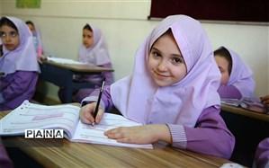 «دختران دانشآموز» آثار خود را به کانال«دختران امروز» در شبکه شاد ارسال کنند