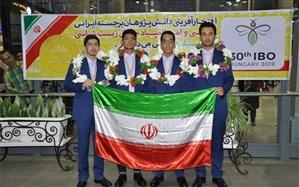 دانش آموز مشهدی مدال نقره المپیاد جهانی زیست شناسی را از آن خود کرد