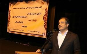 محمد محمودی شاه نشین: ما سعی میکنیم با شرکت در استارتاپها، شهرقدس را به شهری هوشمند تبدیل کنیم