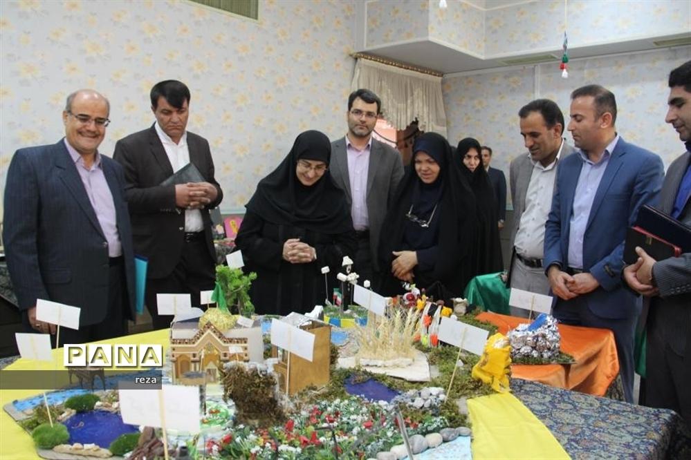 حضور معاون آموزش ابتدایی وزارت آموزش و پرورش در شورای معاونان آموزش وپرورش استان
