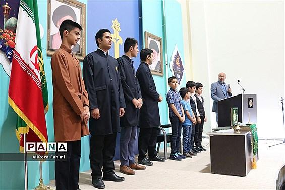 مراسم تقدیر از خادمان احمدی، یاوران  مهدوی