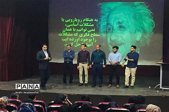 سمینار نقشه راه موفقیت در برازجان