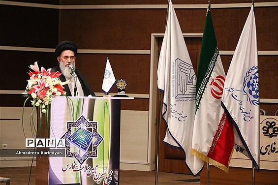 هفدهمین اجلاس سالانه خیرین تأمین سلامت فارس