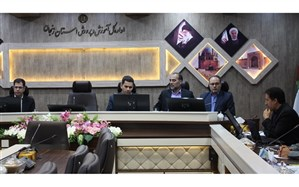 سومین جلسه کمیته هدایت تحصیلی استان زنجان برگزار شد.