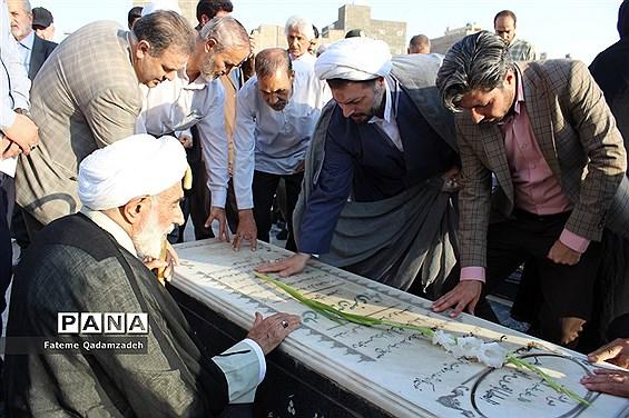 مراسم  عطر افشانی و گلباران مزار شهدا یادبود شهدای محراب و نماز جمعه در اسلامشهر