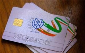 کدام محلات تهران رکورد دار شرکت در انتخابات شورایاری ها هستند
