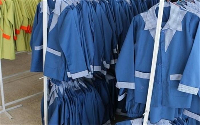 لباس فرم دانش آموزی